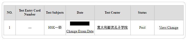 chinesetest3.JPG