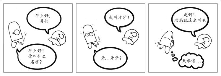 Le presentazioni CHI