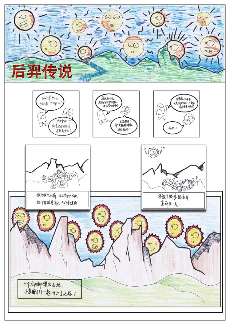 Pagina01C