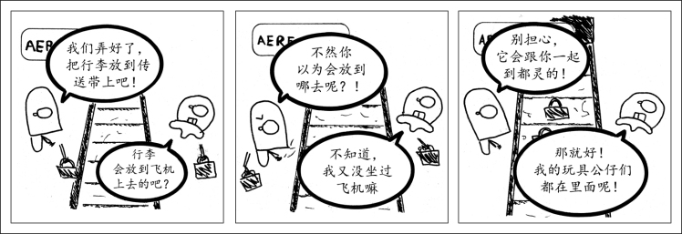 Aereo 05 CHI