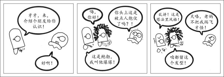 Bob 01 CHI