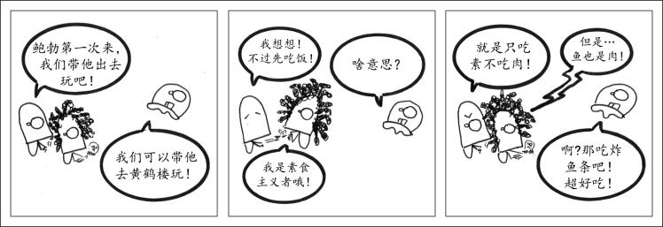 Bob 02 CHI