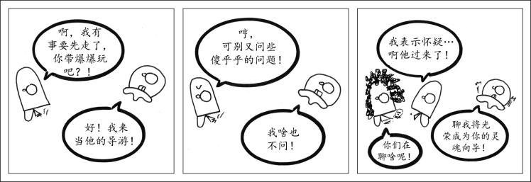 Bob 03 CHI