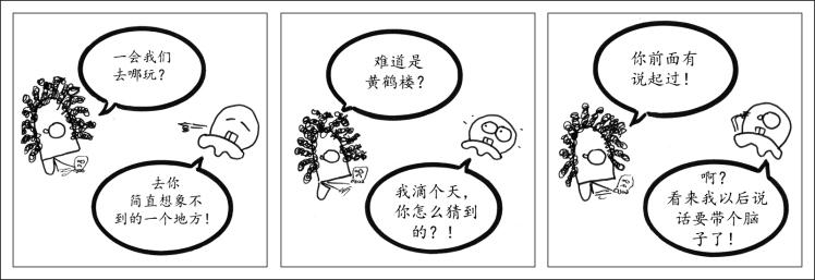 Bob 04 CHI