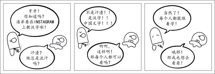 HANZI_01 CHI