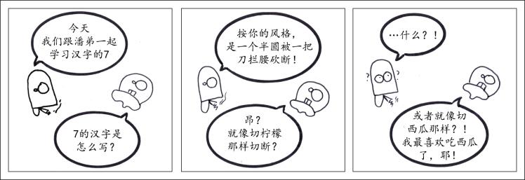 HANZI_09 CHI