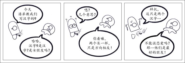 HANZI_11 CHI
