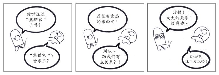 Il progetto 01 CHI