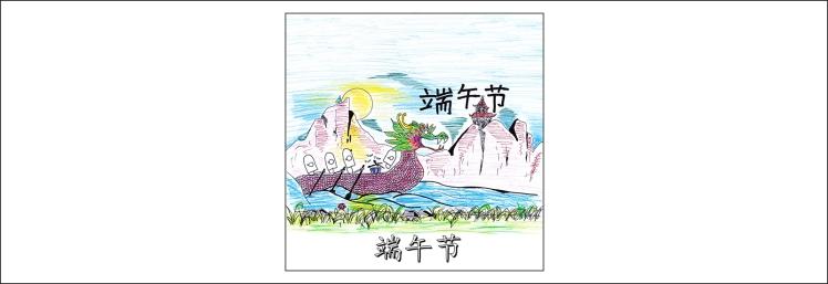 Barche drago 01 CHI
