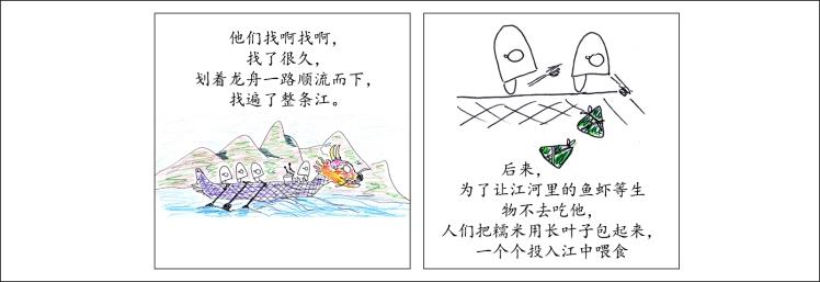 Barche drago 05 CHI