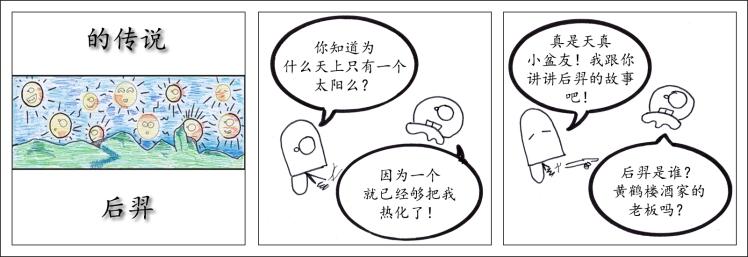 HouYi01 CHI