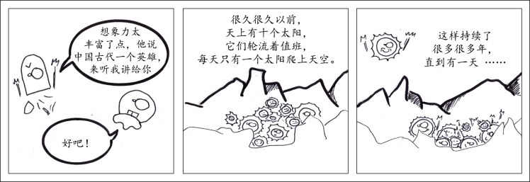 HouYi02 CHI