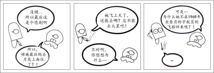HouYi07 CHI