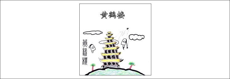 Torre gru gialla 01 CHI
