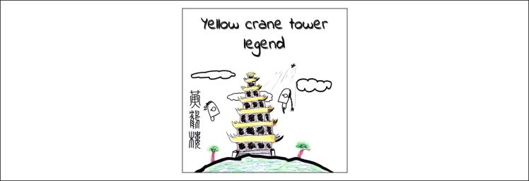 Torre gru gialla 01 ENG