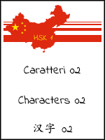 004 CARATTERI 02