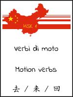 012 VERBI DI MOTO