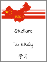 015 STUDIARE