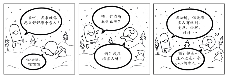 Neve 02 CHI